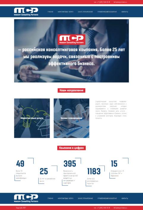 mcpartners.ru MediaZen
