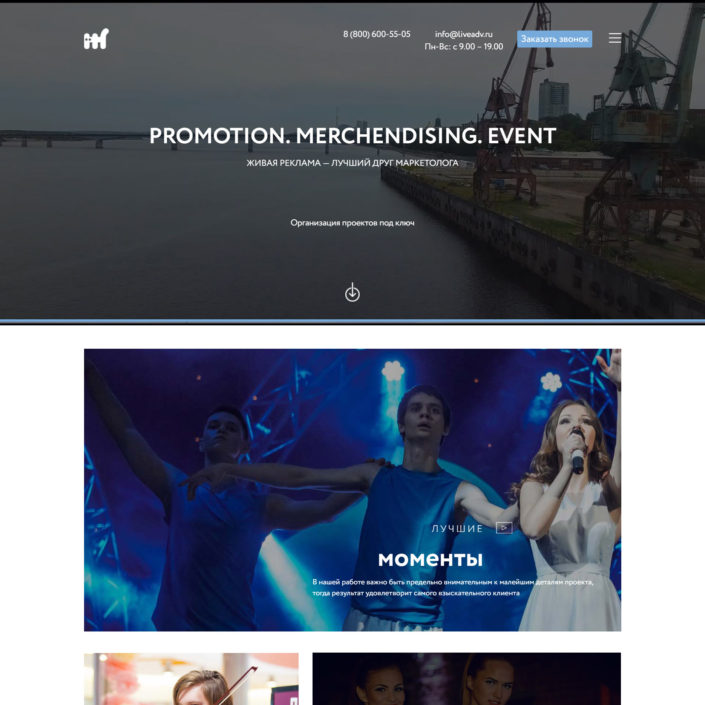 liveadv.ru MediaZen создание сайтов